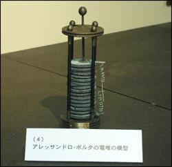 永久磁石(マグネット)の歴史と磁気科学の発展12