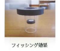 フェライトの超電導現象8