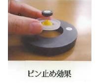 フェライトの超電導現象9