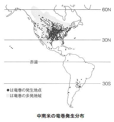 地球の科学と自然災害-画像29
