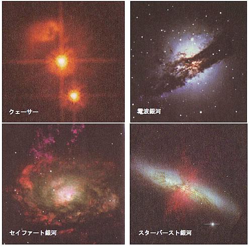 おもしろい宇宙の科学-画像0102