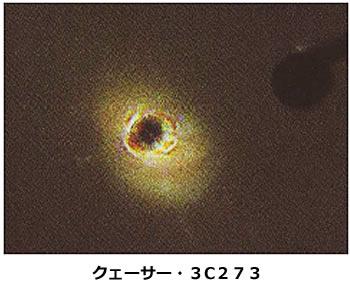 おもしろい宇宙の科学-画像0104