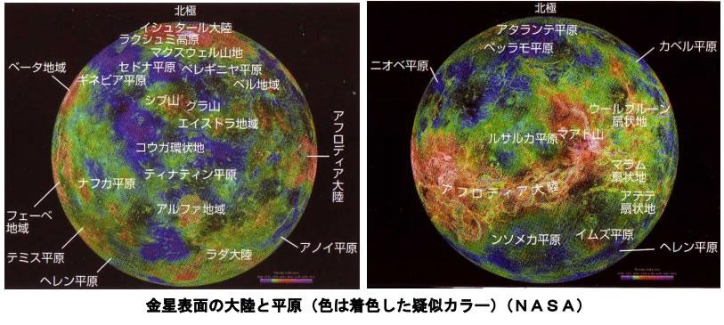 おもしろい宇宙の科学-画像0906