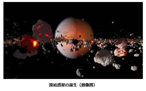 おもしろい宇宙の科学-画像181002