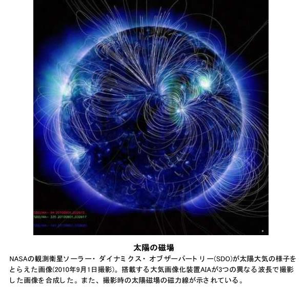 宇宙速報061001