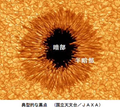 宇宙速報061005