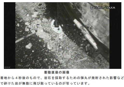 宇宙速報071804